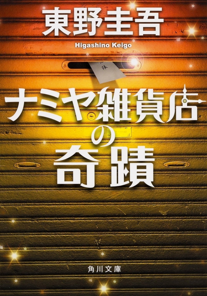 f:id:kinoshitayukari:20171007062805j:plain