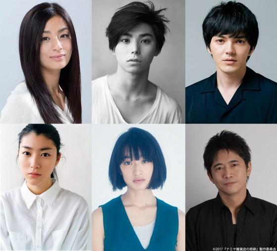 f:id:kinoshitayukari:20171007063554j:plain