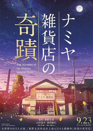 f:id:kinoshitayukari:20171007063641j:plain