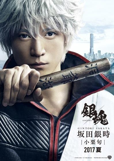 f:id:kinoshitayukari:20171007091940j:plain