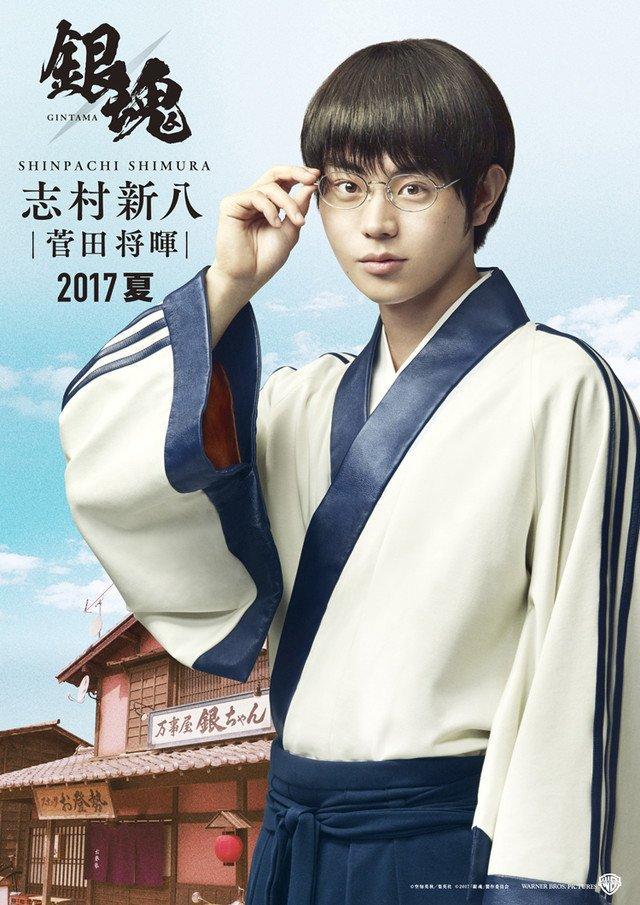 f:id:kinoshitayukari:20171007092012j:plain