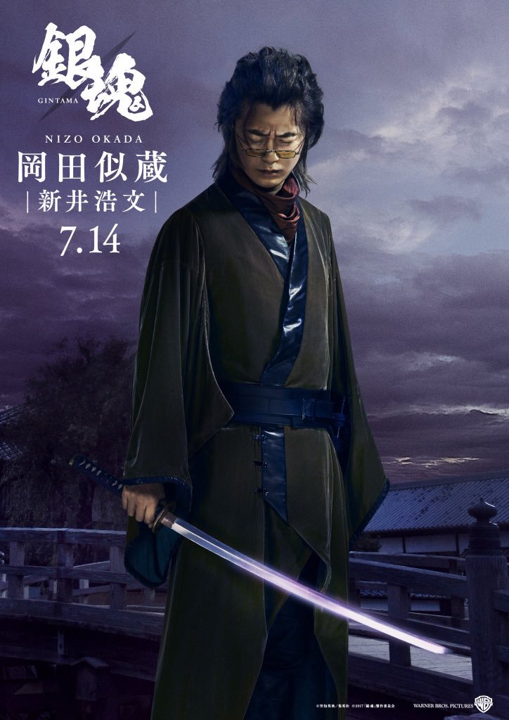 f:id:kinoshitayukari:20171007092208j:plain