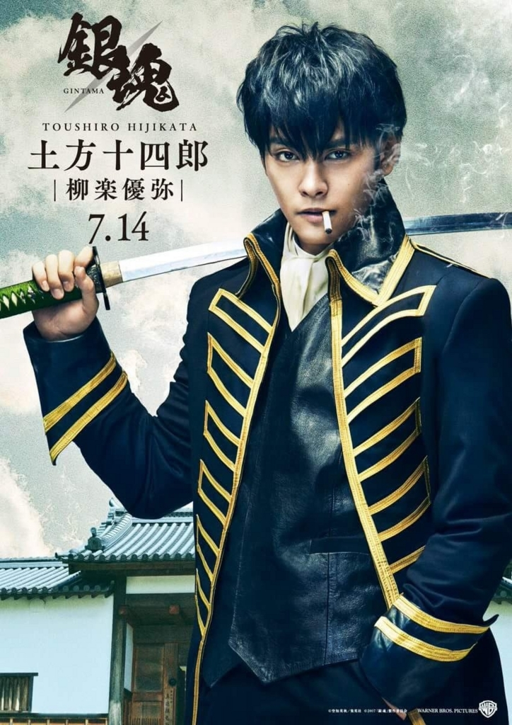 f:id:kinoshitayukari:20171007092340j:plain