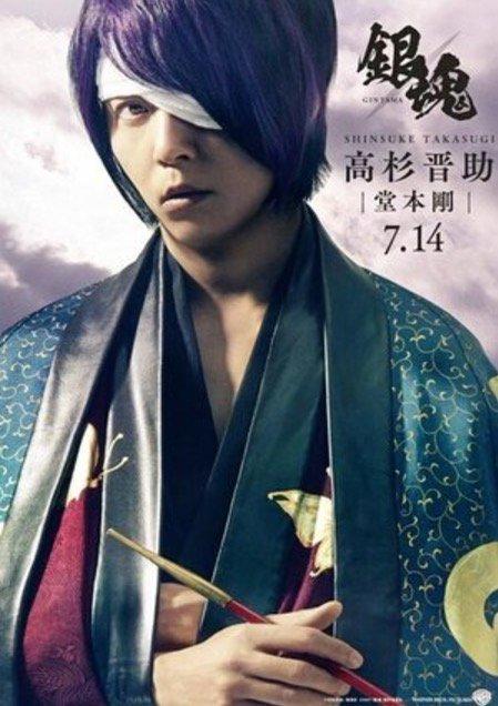 f:id:kinoshitayukari:20171007092532j:plain