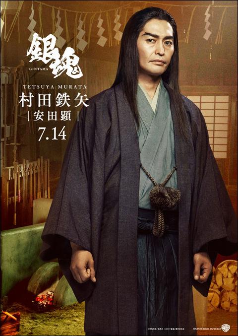 f:id:kinoshitayukari:20171007092604j:plain