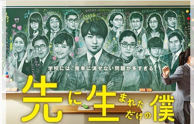 f:id:kinoshitayukari:20171015011003j:plain