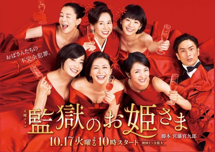 f:id:kinoshitayukari:20171025010237j:plain