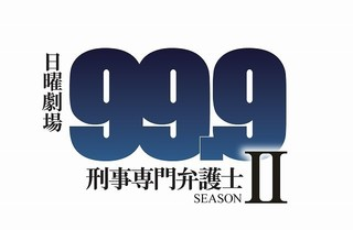 f:id:kinoshitayukari:20171103223237j:plain