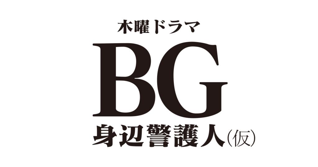 f:id:kinoshitayukari:20171105215330j:plain