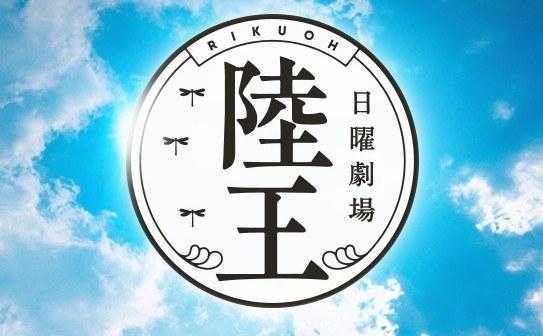 f:id:kinoshitayukari:20171107184320j:plain