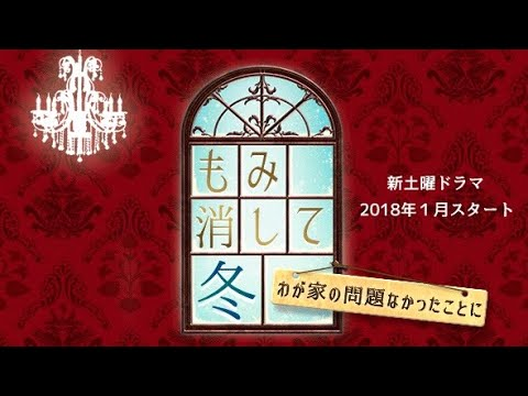 f:id:kinoshitayukari:20171115195008j:plain