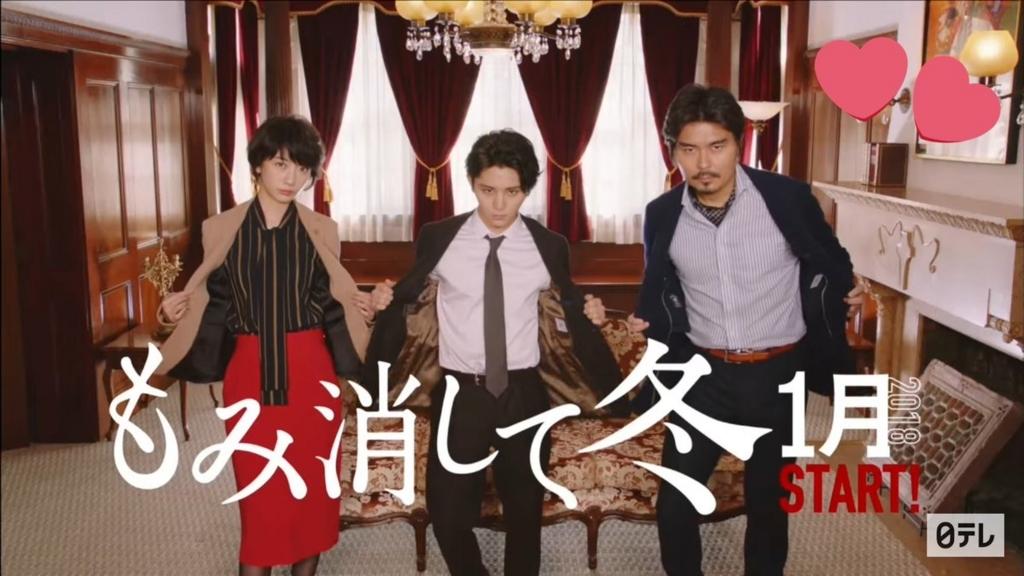 f:id:kinoshitayukari:20171115195045j:plain