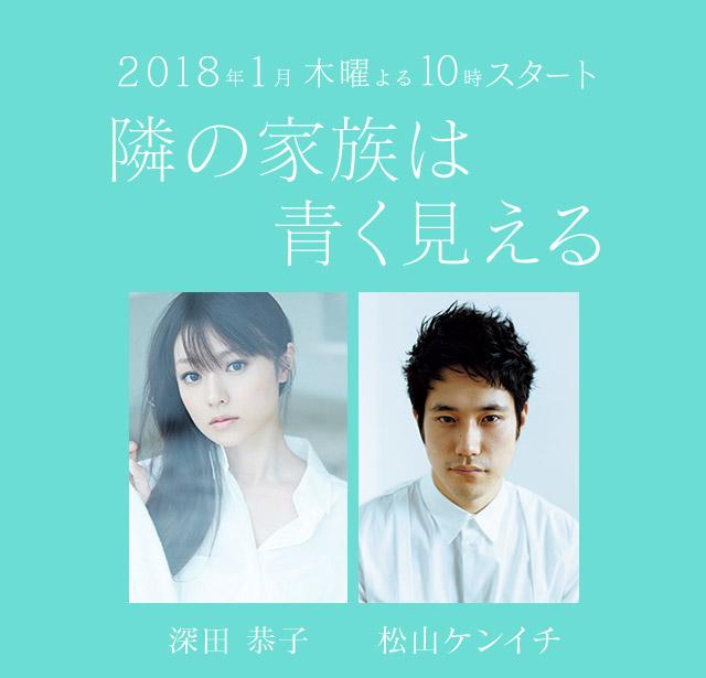 f:id:kinoshitayukari:20171203021005j:plain