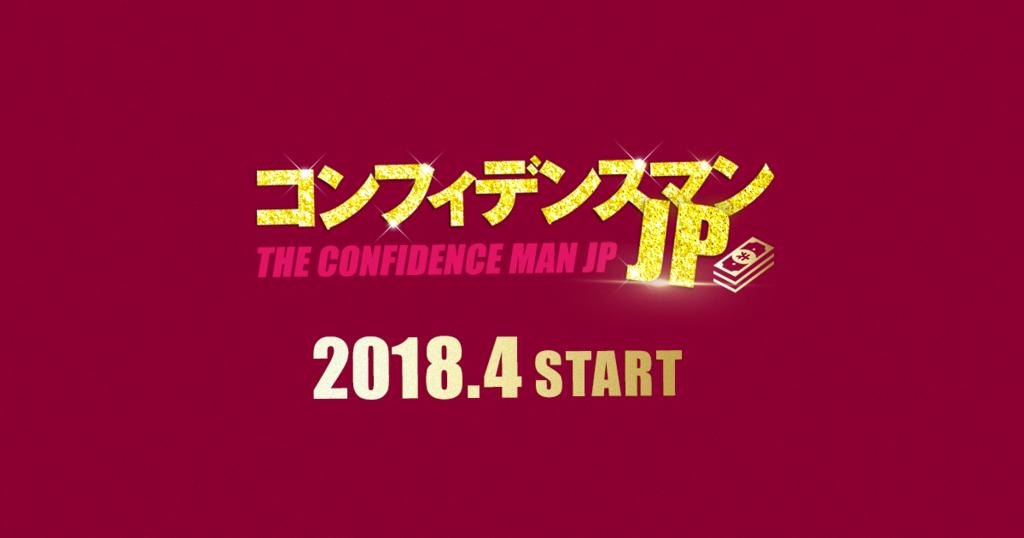 f:id:kinoshitayukari:20180217040202p:plain
