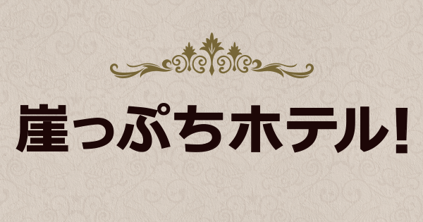 f:id:kinoshitayukari:20180218033910p:plain