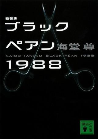 f:id:kinoshitayukari:20180218041032j:plain