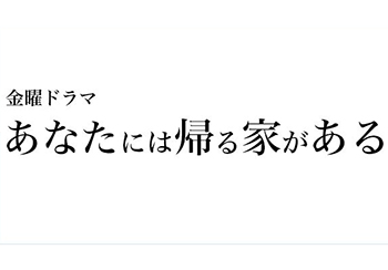 f:id:kinoshitayukari:20180219012516j:plain