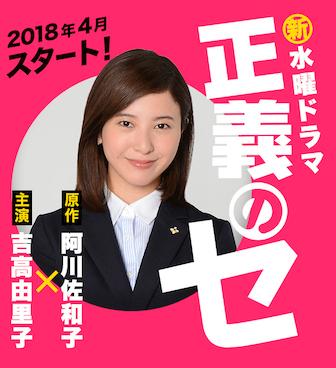 f:id:kinoshitayukari:20180219032301j:plain