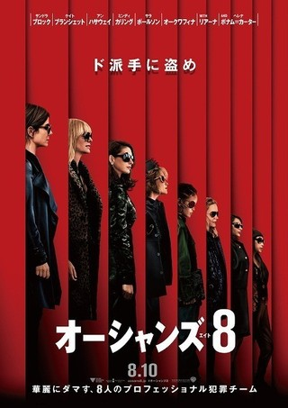 f:id:kinoshitayukari:20180220181408j:plain