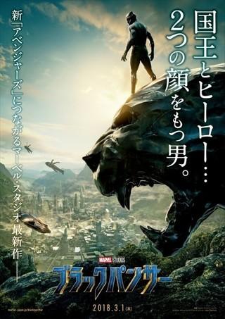 f:id:kinoshitayukari:20180222095711j:plain