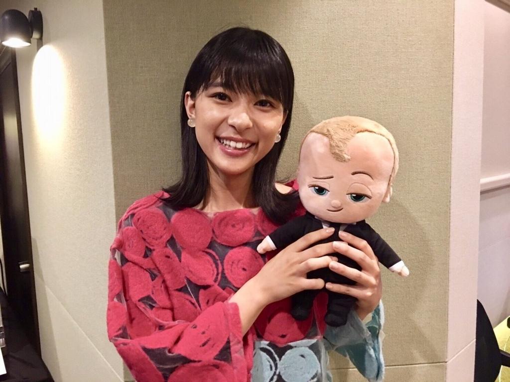 f:id:kinoshitayukari:20180226113554j:plain