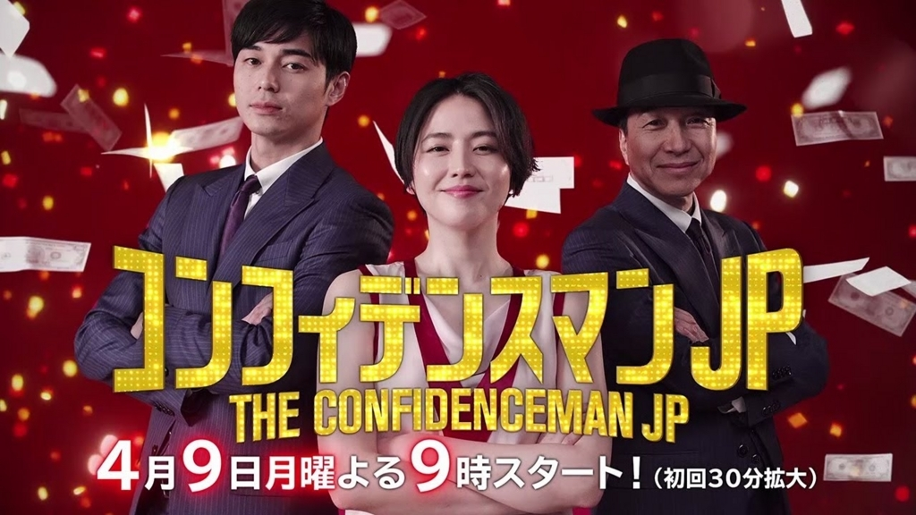 f:id:kinoshitayukari:20180317023302j:plain