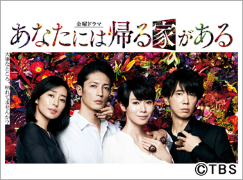 f:id:kinoshitayukari:20180317030533j:plain