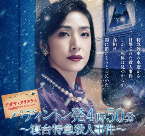 f:id:kinoshitayukari:20180325002616p:plain