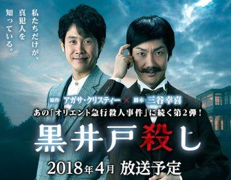f:id:kinoshitayukari:20180411132155j:plain