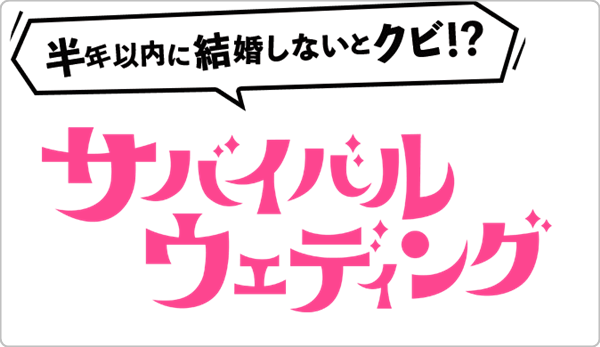 f:id:kinoshitayukari:20180528142357p:plain