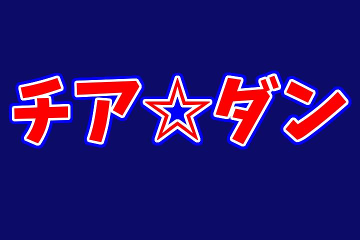 f:id:kinoshitayukari:20180528150332j:plain