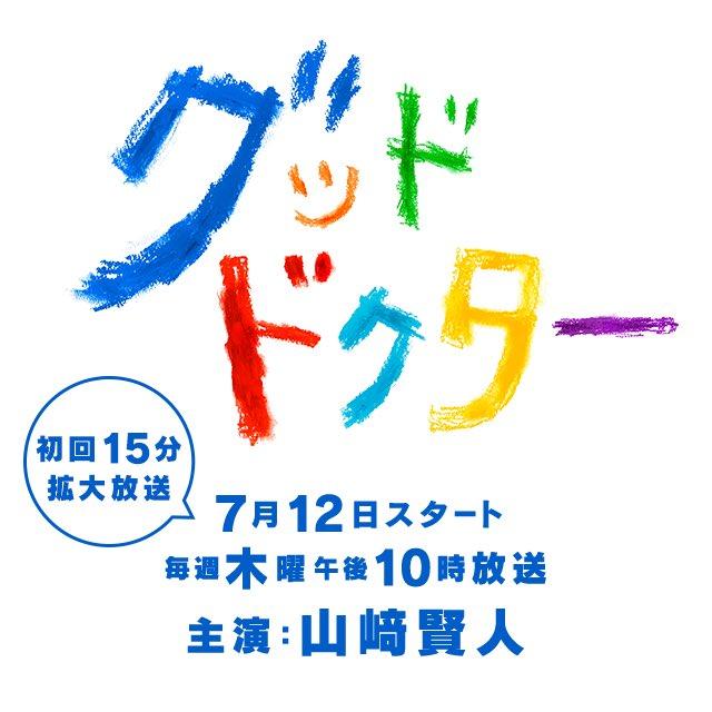 f:id:kinoshitayukari:20180528152518j:plain