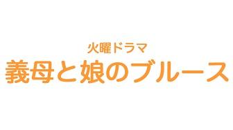 f:id:kinoshitayukari:20180528160308j:plain