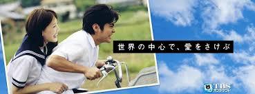 f:id:kinoshitayukari:20180528160600j:plain