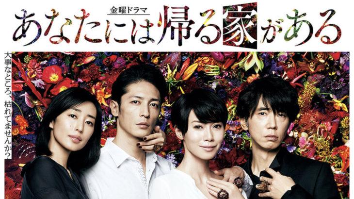 f:id:kinoshitayukari:20180609030655j:plain