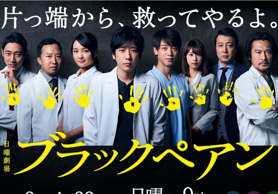 f:id:kinoshitayukari:20180611054653j:plain