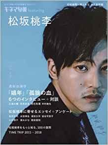 f:id:kinoshitayukari:20180618085457j:plain