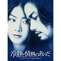 f:id:kinoshitayukari:20180618114550j:plain