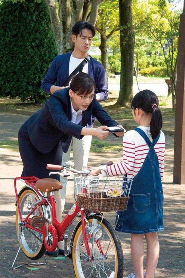 f:id:kinoshitayukari:20180618135154j:plain