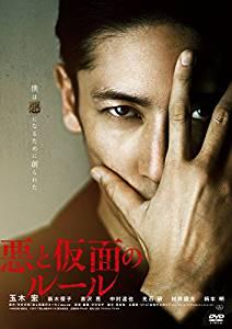 f:id:kinoshitayukari:20180621085349j:plain