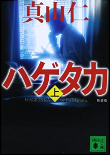 f:id:kinoshitayukari:20180622165252j:plain