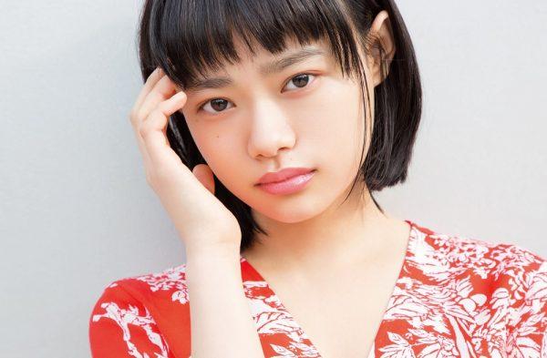 f:id:kinoshitayukari:20180624180733j:plain