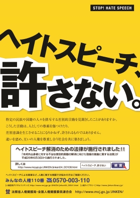 f:id:kinotoshiki:20170124071609j:plain