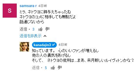 f:id:kinotoshiki:20170317205349p:plain