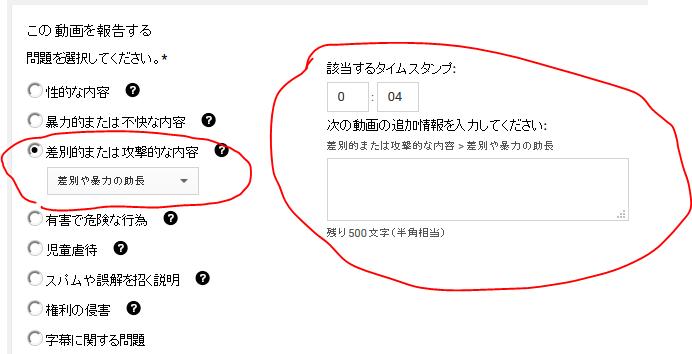 f:id:kinotoshiki:20170426190308p:plain