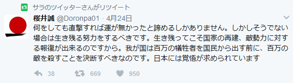 f:id:kinotoshiki:20170427233711p:plain