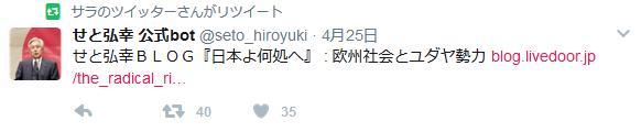 f:id:kinotoshiki:20170427233724p:plain