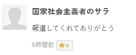 f:id:kinotoshiki:20170428000540p:plain