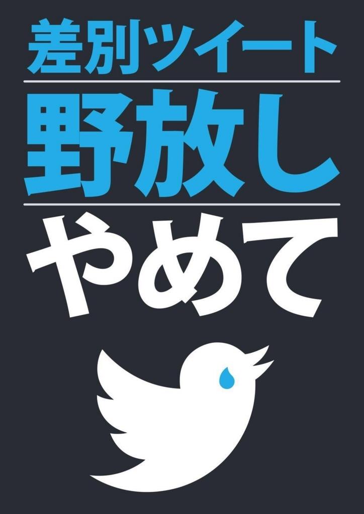 f:id:kinotoshiki:20170909211255j:plain