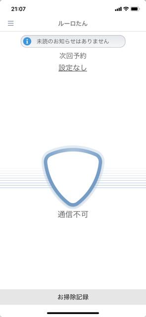 f:id:kinotoushi:20200521221831j:plain